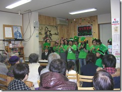 クリスマスコンサートH27・21 003